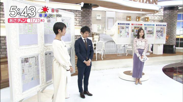 2018年11月01日笹川友里の画像01枚目