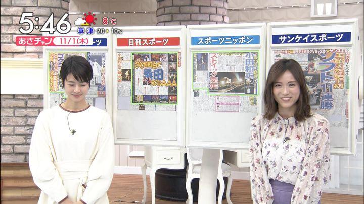2018年11月01日笹川友里の画像04枚目