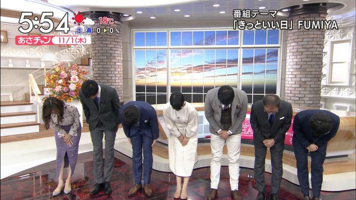 2018年11月01日笹川友里の画像05枚目