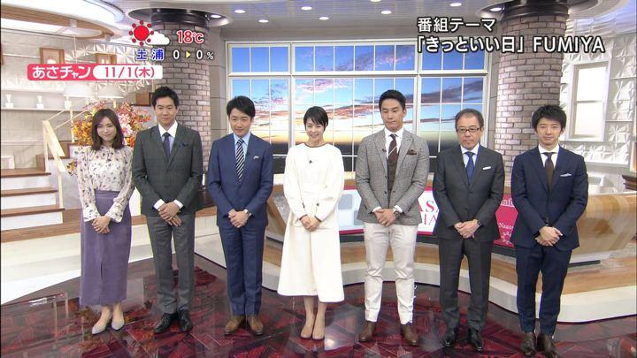 2018年11月01日笹川友里の画像06枚目