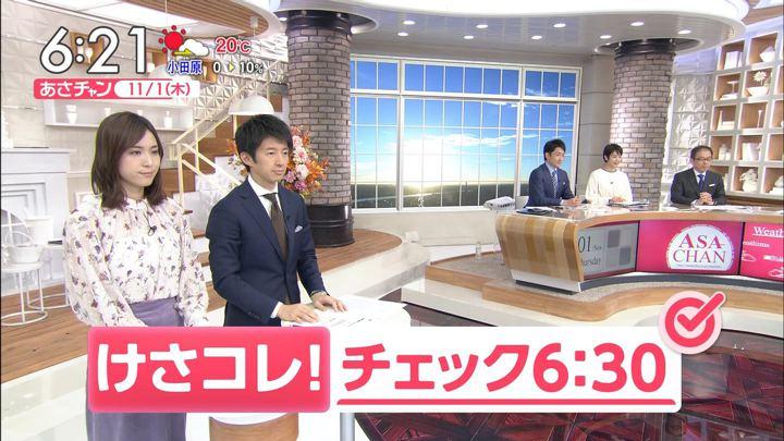 2018年11月01日笹川友里の画像07枚目