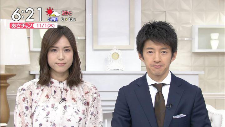 2018年11月01日笹川友里の画像08枚目