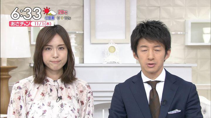 2018年11月01日笹川友里の画像09枚目