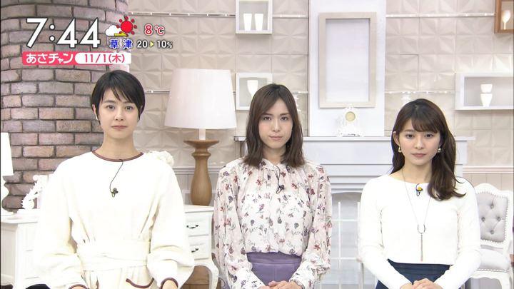 2018年11月01日笹川友里の画像11枚目
