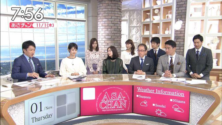 2018年11月01日笹川友里の画像12枚目