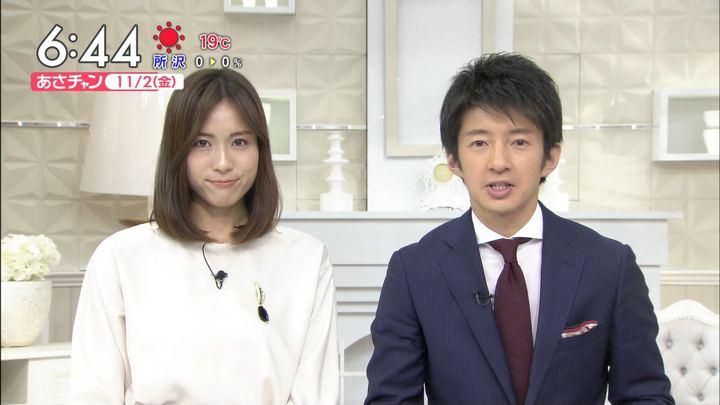 2018年11月02日笹川友里の画像13枚目