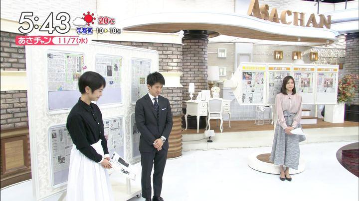 笹川友里 あさチャン! (2018年11月07日,08日,09日放送 41枚)