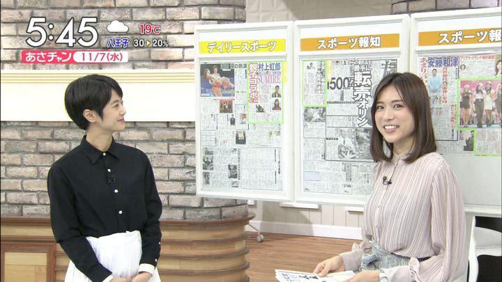 2018年11月07日笹川友里の画像04枚目