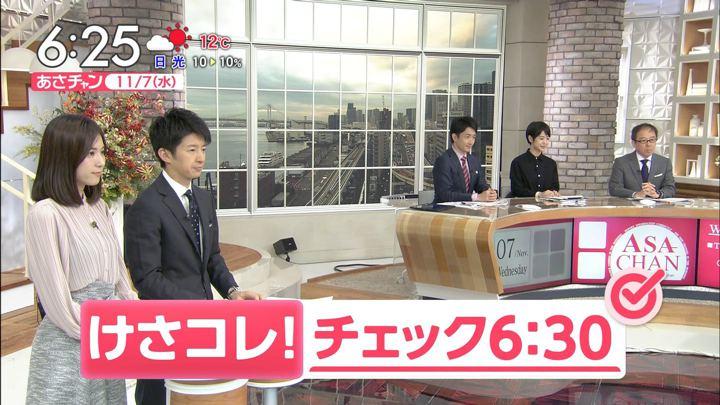 2018年11月07日笹川友里の画像07枚目