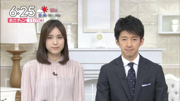 2018年11月07日笹川友里の画像08枚目