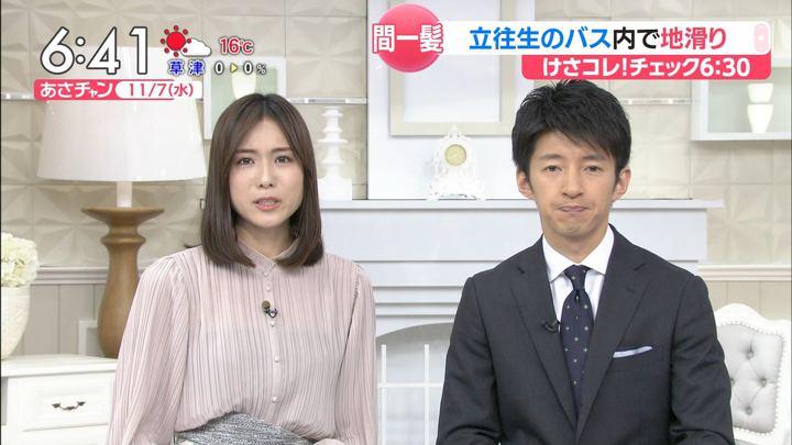 2018年11月07日笹川友里の画像09枚目