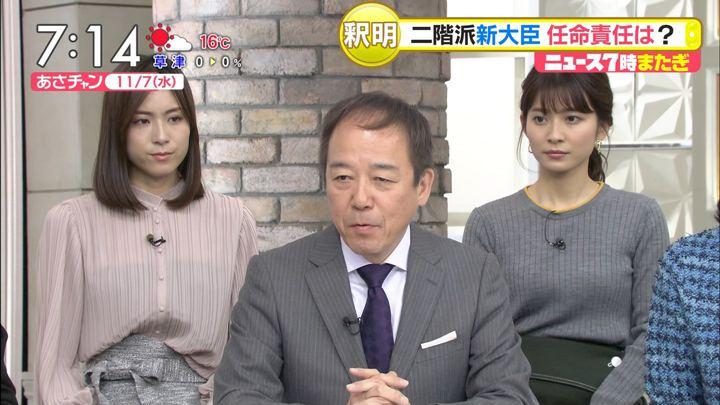2018年11月07日笹川友里の画像10枚目