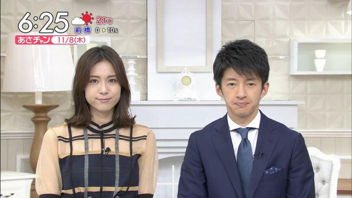 2018年11月08日笹川友里の画像09枚目