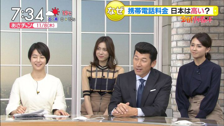 2018年11月08日笹川友里の画像11枚目