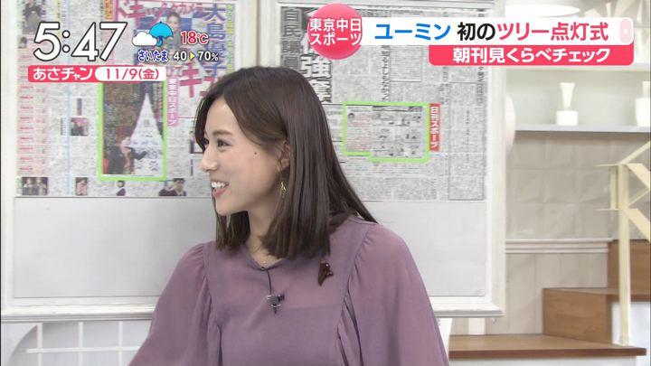 2018年11月09日笹川友里の画像06枚目