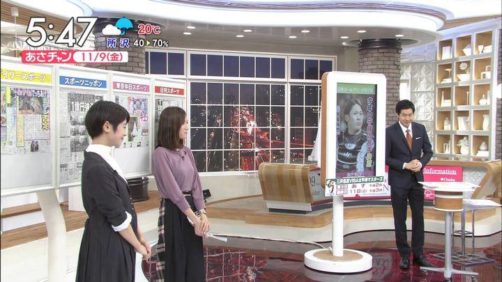 2018年11月09日笹川友里の画像08枚目