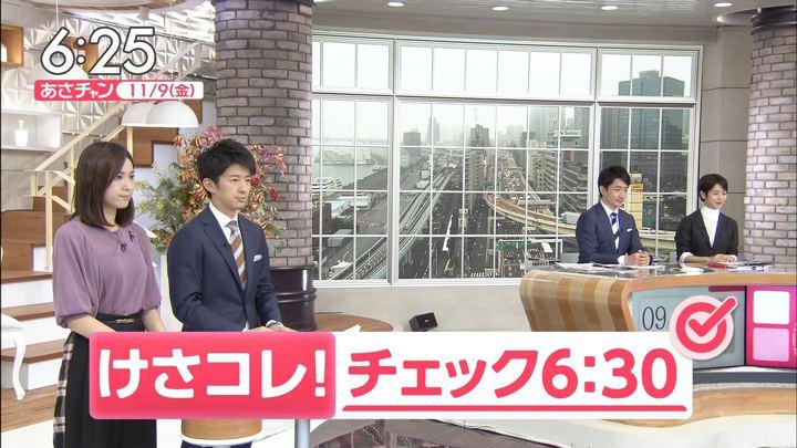2018年11月09日笹川友里の画像10枚目
