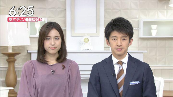 2018年11月09日笹川友里の画像11枚目