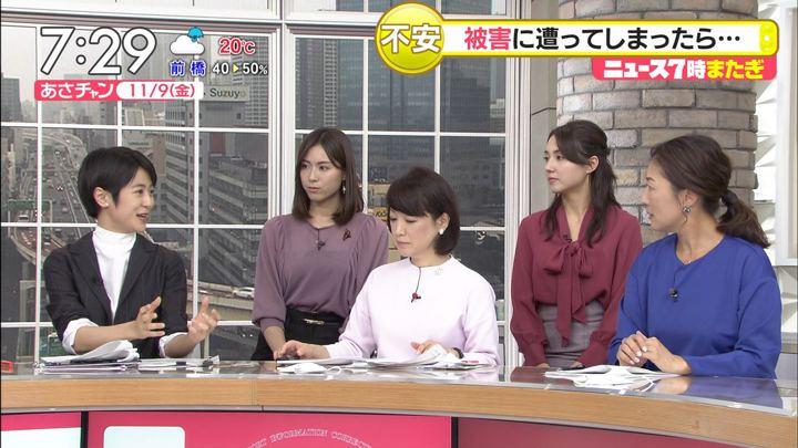 2018年11月09日笹川友里の画像13枚目