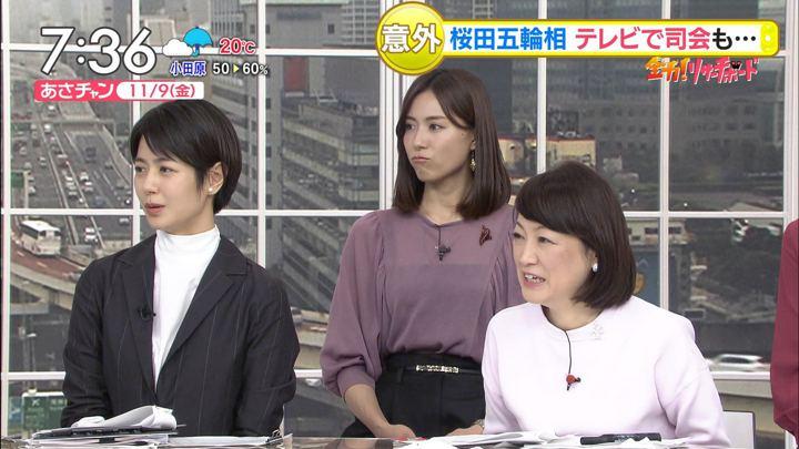 2018年11月09日笹川友里の画像15枚目