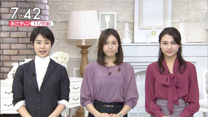 2018年11月09日笹川友里の画像16枚目