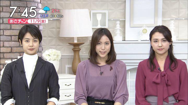 2018年11月09日笹川友里の画像17枚目