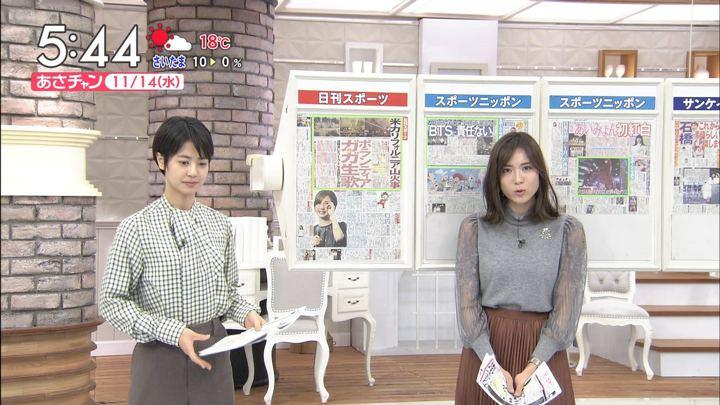 2018年11月14日笹川友里の画像02枚目