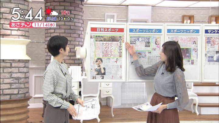 2018年11月14日笹川友里の画像03枚目