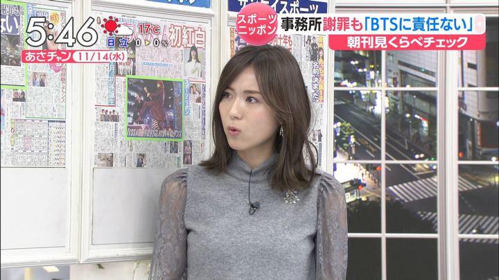 2018年11月14日笹川友里の画像04枚目