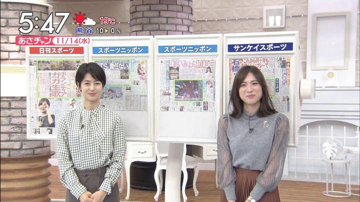 2018年11月14日笹川友里の画像06枚目