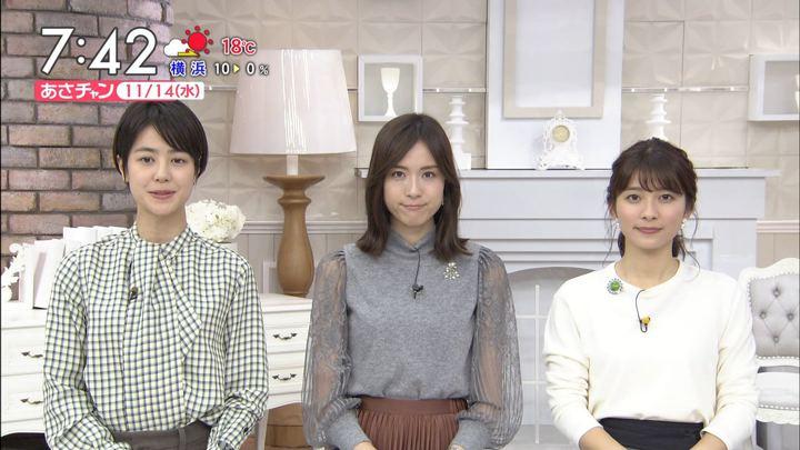 2018年11月14日笹川友里の画像16枚目