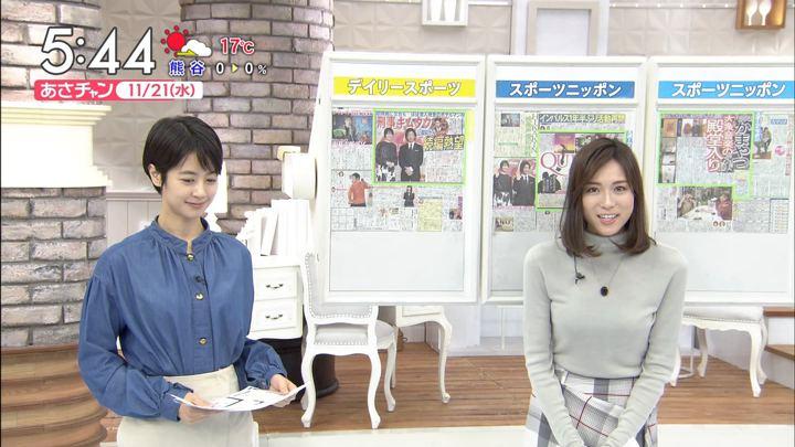 笹川友里 あさチャン! (2018年11月21日放送 11枚)