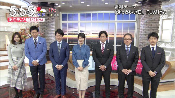 2018年11月21日笹川友里の画像06枚目