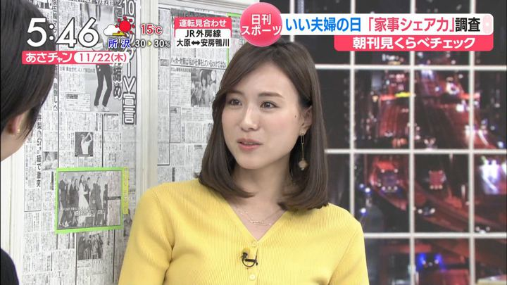 2018年11月22日笹川友里の画像04枚目
