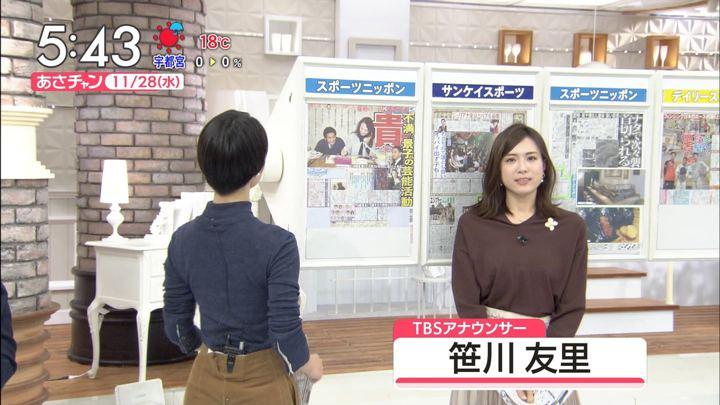 2018年11月28日笹川友里の画像02枚目