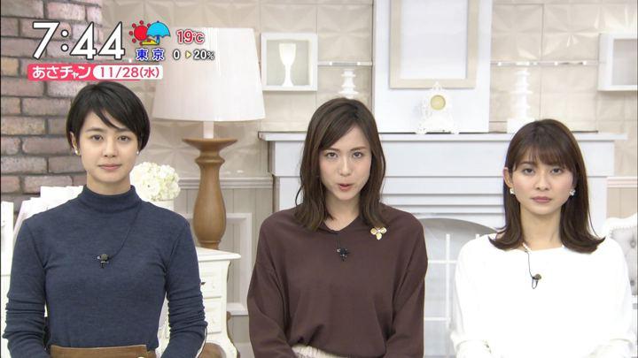 2018年11月28日笹川友里の画像13枚目