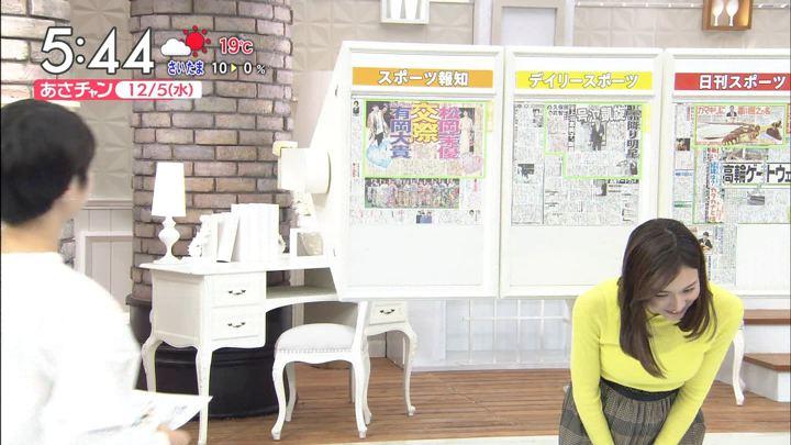 2018年12月05日笹川友里の画像02枚目