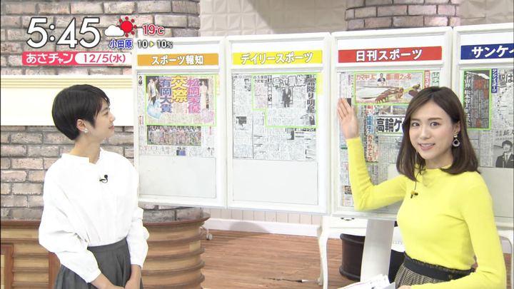 2018年12月05日笹川友里の画像05枚目