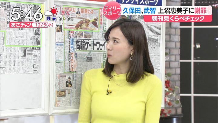 2018年12月05日笹川友里の画像07枚目