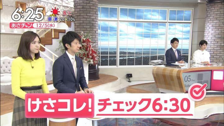 2018年12月05日笹川友里の画像14枚目
