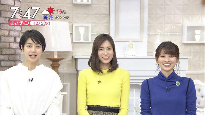 2018年12月05日笹川友里の画像17枚目