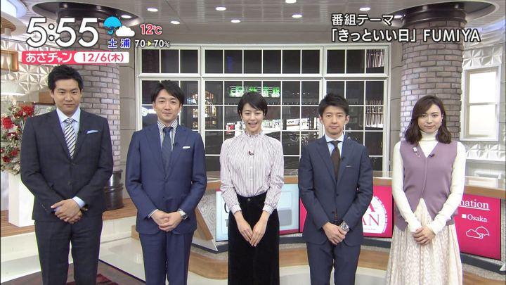 2018年12月06日笹川友里の画像07枚目