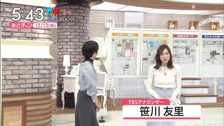 笹川友里 あさチャン! (2018年12月12日放送 17枚)