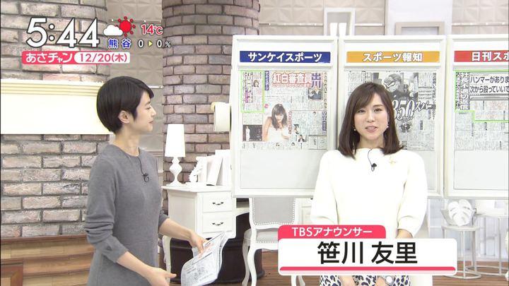 2018年12月20日笹川友里の画像02枚目