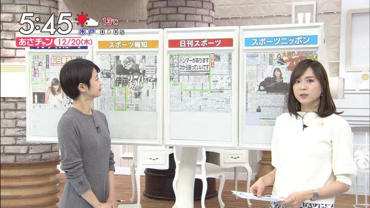 2018年12月20日笹川友里の画像03枚目