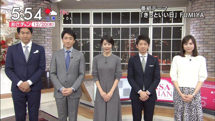 2018年12月20日笹川友里の画像05枚目