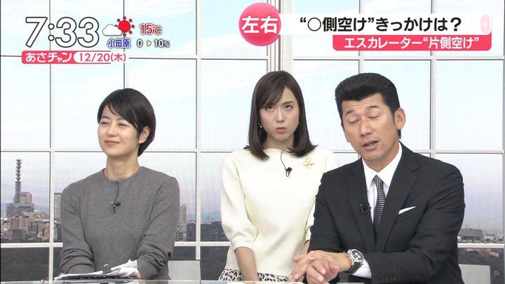 2018年12月20日笹川友里の画像11枚目