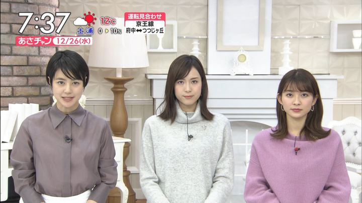 2018年12月26日笹川友里の画像15枚目