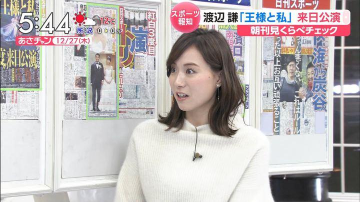2018年12月27日笹川友里の画像04枚目