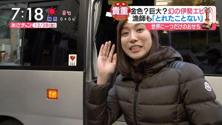 2018年12月28日笹川友里の画像11枚目